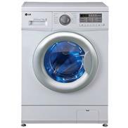 buy LG F12B8EDP21 7.5Kg Fully Automatic Washing Machine