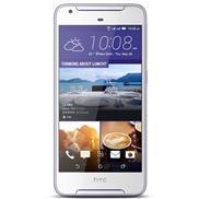 buy HTC Desire 628 (Cobalt White)