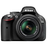 buy Nikon D5200 DSLR Camera (18-55MM+55-200MM VR KIT, Black)