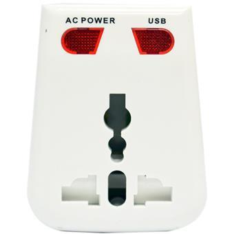buy ITEK UNIVERSAL TRAVEL ADAPTER WITH USB :ITEK
