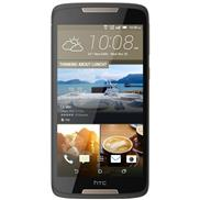 buy HTC Desire 828 (Grey, 3GB)