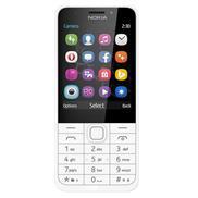 buy Nokia 230 Dual SIM (Silver)