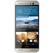 buy HTC One M9 Plus Prime Camera Edition (Gold On Silver)