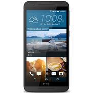 buy HTC One E9S (Grey)