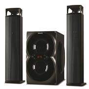 buy Philips MMS4200 2.1 Convertible Multimedia Speaker